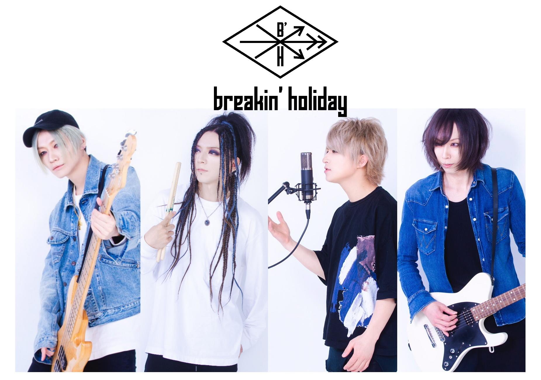 【NEWS】新体制breakin'holidayに、JuriとAggyの朋友Sujk(ex Far East Dizain)が固定サポートドラムとして参加決定!