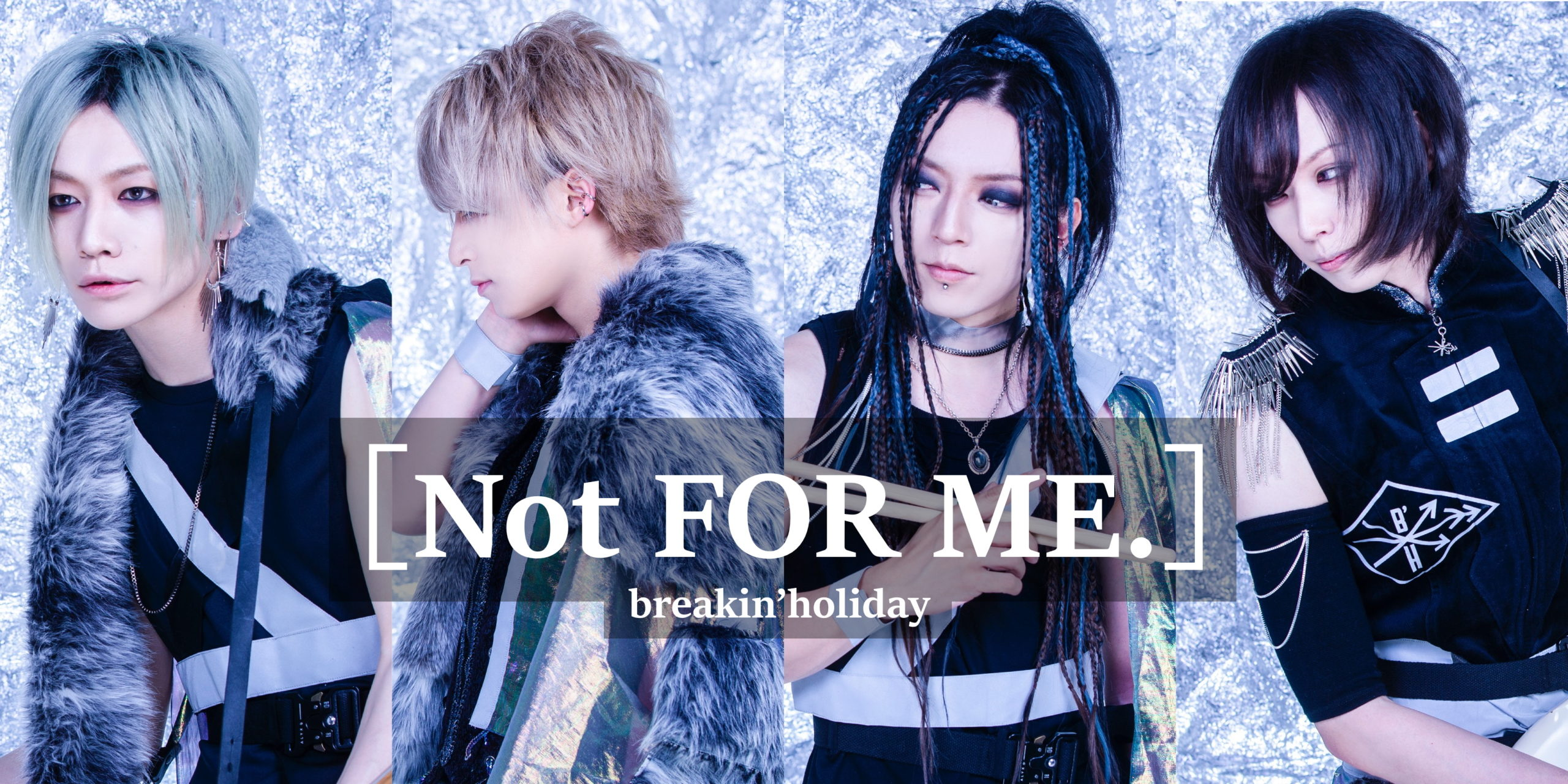 【インタビュー】breakin'holiday 新曲Not for me. 酒井洋明インタビュー『絶望を感じた時の虚無感を表現してます。』